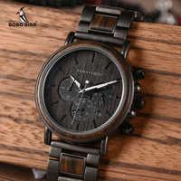 BOBO pájaro madera hombres reloj Masculino marca superior de lujo elegante cronógrafo militar Relojes en caja de regalo de madera