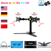 "Desktop Dual Arm Full Motion Mount Holder Stand Dual Stand Monitor Arms Fit for 10""-30"" Max Support 10KG Per Arm(China)"