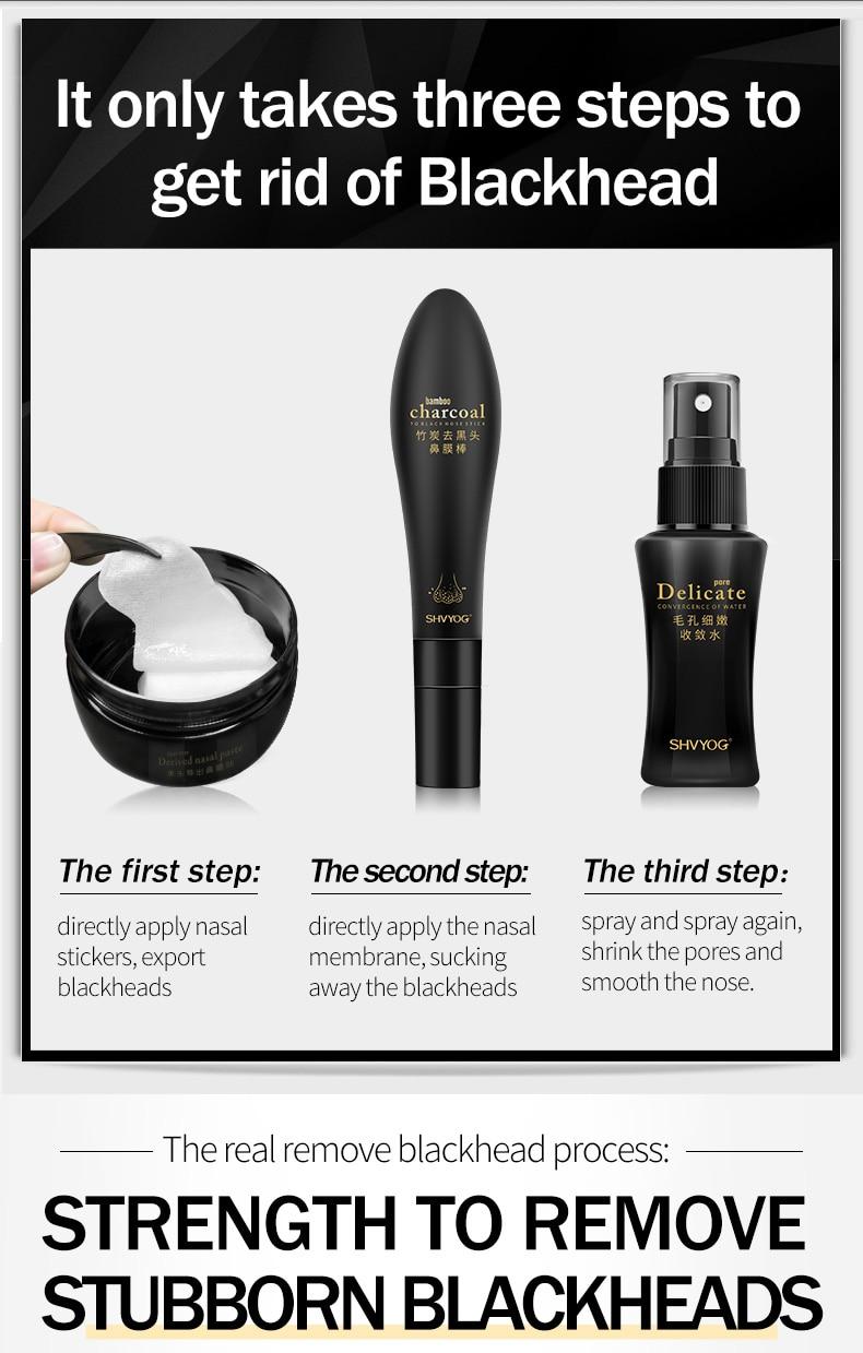 Shvyog Blackhead Mask Against Black Dots Masque Charbon Aloe Nose Strips Peeling Off Acne Charcoal Black Head Remover Men Home