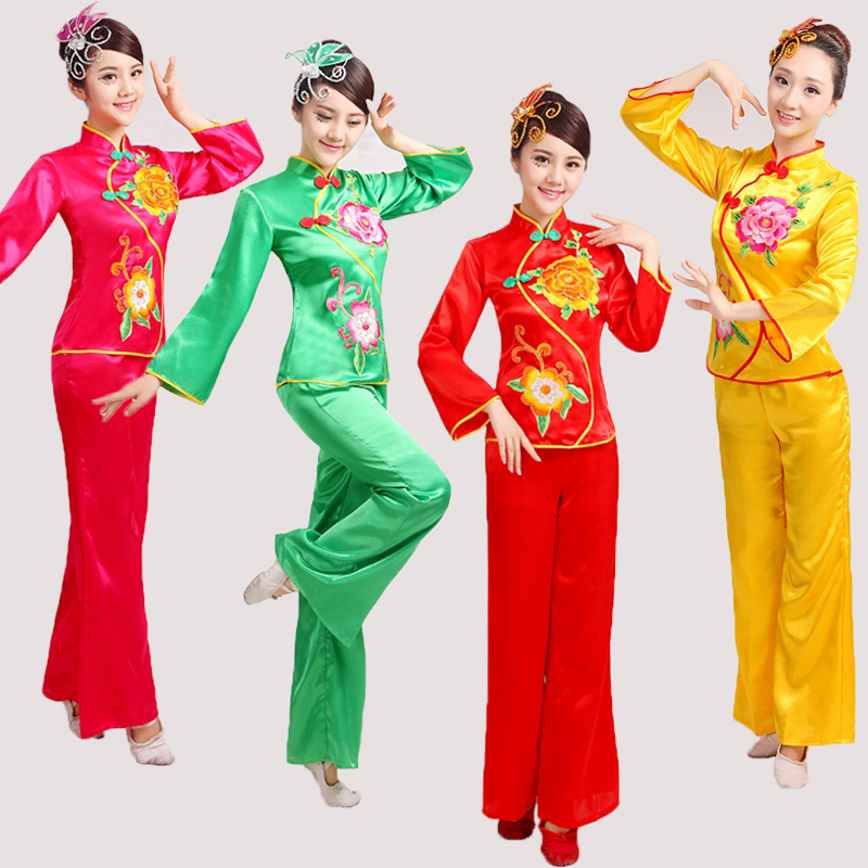 New Women Peony Embroidery Yangko Dance Costumes Red\green Long Sleeves Fan Waist Drum Middle-aged Group National Square