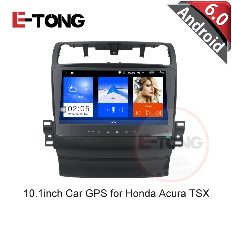 Android6.0 Car Radio DVD Stereo For For Acura 2004 2008