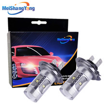 2pcs Cree Led Chip H7 30W Driving Lamp White car Fog Lights Bulb auto parking Running Tail Light car light source 12V цена