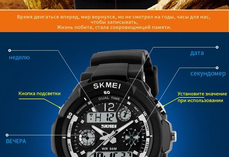 0931-Russian_09