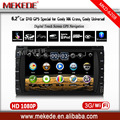 6.2'' HD touch screen GEELY MK CROSS,GEELY universal model car tape recorder player DVD radio stereo with GPS IPOD BT free map