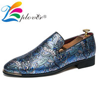 Luxury Brand Men Loafers Fashion Leather Italian Loafers Men Flats Casual Shoes Mocassins Men Driving Wedding Party Dress Shoes