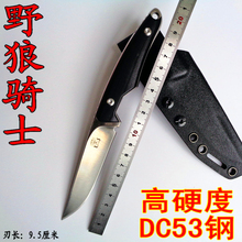 PSRK Second generation Very sharp High-end Brush Finish DC53  Fixed Tactical mini Knife,Three Edge Survival Knives Blade