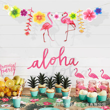 3M Creative flamingos DIY Party Ornaments Pull Flag Tropical Theme Party Classroom Window Decoration