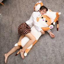 1pc 65/90cm długa poduszka dla kota pluszowa zabawka miękka poduszka wypchane zwierzę lalka sen Sofa dekoracja sypialni Kawaii piękne prezenty dla dzieci
