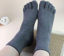 Calcetines con cinco dedos, Unisex, gran oferta, 10 pares