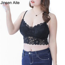 ee19ac9bf6a Jinsen Aite Plus Size 2 Pcs Sexy Strapless Bra for Women Lace Sling Wrap Tube  Top Bandeau Short Tanks Seamless Hollow Out JS193