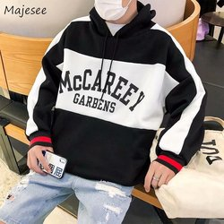 Hoodies Men Hooded Plus Velvet Leisure Letter Printed Sweatshirts Mens Patchwork Korean Style Ulzzang Trendy Students Pullovers 3