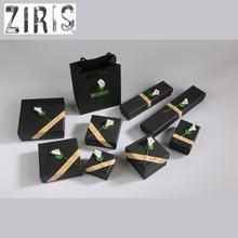 12 упак/лот высококачественная черная коробка для Драгоценностей