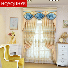 Beige Deluxe European custom villa embroidered Floor curtains for Living Room Classic royal style Flat Bedroom
