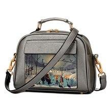 Painting Handbag