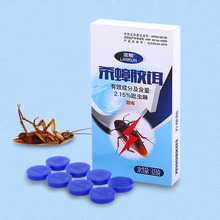 New 8pcs/Box Killing Cockroach house Gel bait trap For Family hotel factory Pest control Serial kill cockroach drugs