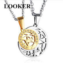 LOOKER Romantic Hollow Out Sun & Moon Crystal Rhinestone Pendant Couples Necklace for Lovers Valentine's Day Gift stylish rhinestone heart hollow out pendant necklace for women
