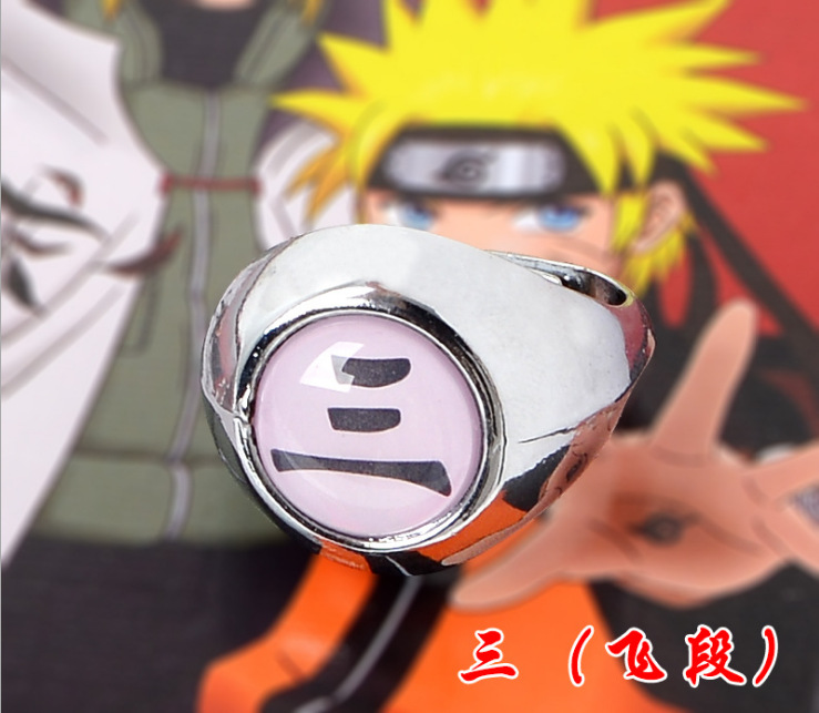 Naruto Cosplay Ring Peach