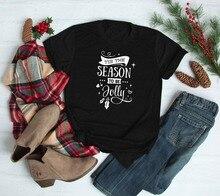 Tis the Season to be Jolly! t-shirt Women s Christmas shirt simple graphic  young cf0ba6156660