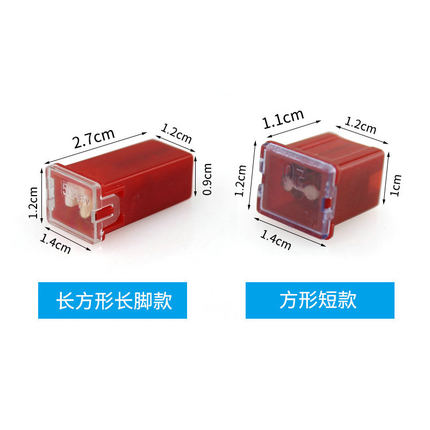 Car square fuse short foot Truck insurance sheet 20A 25A 30A 40A 50A 60A Fuse box aliexpress com buy car square fuse short foot truck insurance short in car fuse box at mifinder.co