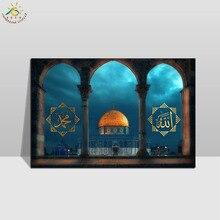 дешево!  Ислам Купол Скалы Искусство Стены Холст Картины  Принты  Картины Старинные Плакаты и Отпечатки