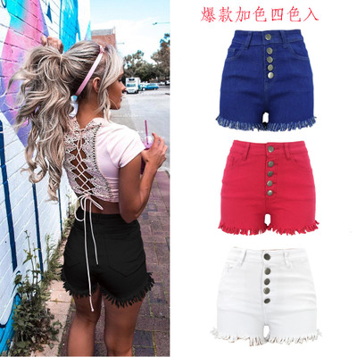 2018 Summer Denim   Shorts   For Women High Waist Button   Short   Feminino Tassel   Short   Jeans Plus Size S-XXL