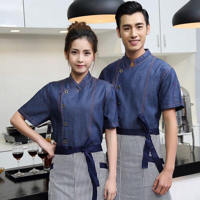 Jeans Men Kitchen Work Wear Restauant Cooking Clothing Coffee Shop Chef Jacket Short Sleeve Denim Bar Kitchen Chef Uniform 89