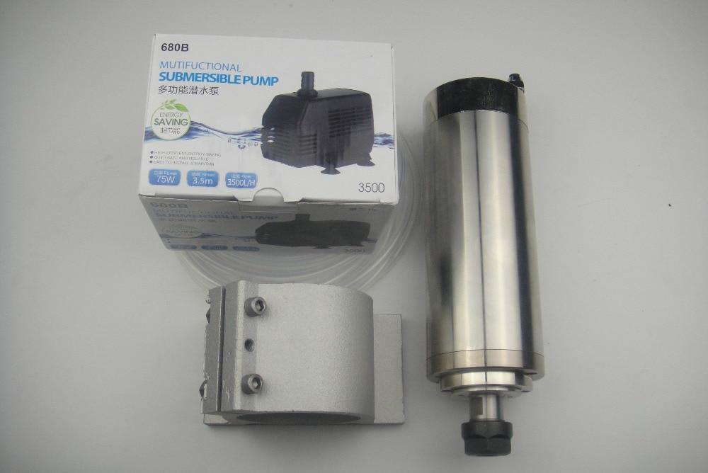 CNCフライススピンドルER20 2.2KW水冷スピンドル+1水ポンプ+1水パイプ+スピンドルサポート