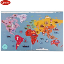 Buy map jigsaw puzzle and get free shipping on aliexpress onshine world map jigsaw puzzle magnetism 131pcs gumiabroncs Gallery