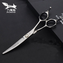KUMIHO LYQ-60 curved hair scissors 6inch with straght handle cobalt steel professional barber shear trimming free ship