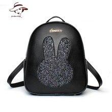 Women Backpack Leather Fashion Female Backpack Male For Girl Travel Lovely School Bag Female Rucksack Vintage Rabbit Designer