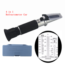 Hand Held Tester Tool 4 in 1 Refractometer Antifreeze Adblue Engine Fluid Propylene Ethylene Glycol Car Clean Battery Tester ATC