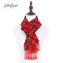 Jzhifiyer men faux cashmere jacquard woven male smile lovely scarf pashmina shawl inverno warm brand homme shawls red
