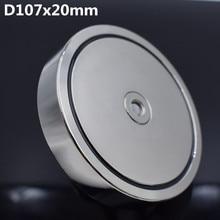 مغناطيس نيوديميوم D107x20mm سوبر قوي قوي البحث خطاف مغناطيسي 550 كجم المغناطيسي الصيد إنقاذ دائم ندفيب حامل