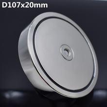 Неодимовый магнит d107x20 мм супермощный Магнитный Крючок для