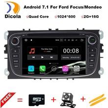 Руль 2Din для Ford Focus Mondeo car dvd мультимедийный плеер Android 7.11 Bluetooth FM/AM Радио видео сзади автомобиля Камера Географические карты
