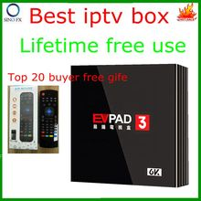 New Version EVPAD3 media player IPTV lifetime free for Korean Japan USA CANADA SG NZ AU Evpad 3 update from EVPAD PRO+