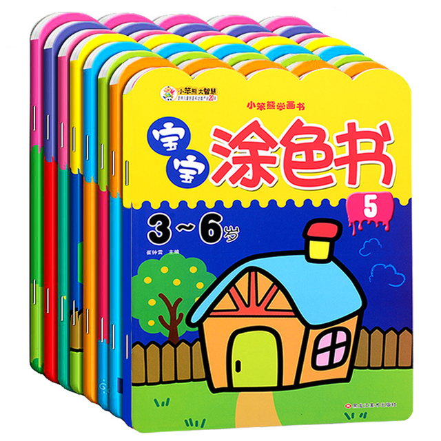 New Arrival 8 books/set children baby coloring book Cultivate their ...