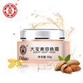 New Year Skin Care Night Cream Nourishing Moisturizing Skin Protect Anti Oil Anti Aging Before Sleep After Make Up  Fix Damage