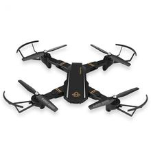 DM95 Foldable Wifi Quadcopter With 0 3MP Camera Drones Headless Mode Altitude Hold One Key Return