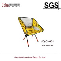 Adjustable Lightweight Folding Camping Chairs Outdoor Equipment Seat Picnic Gear