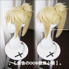 Game Fate Apocrypha Mordred Cosplay Wig 40cm Long Light Golden Heat Resistant Synthetic Hair Wigs + Wig Cap