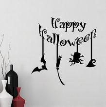 Happy Halloween Wall Decals Vinyl Sticker Removable Bat Broom Hat Vinyl Stickers Decor Halloween Holiday Decor Wall Decal AY326