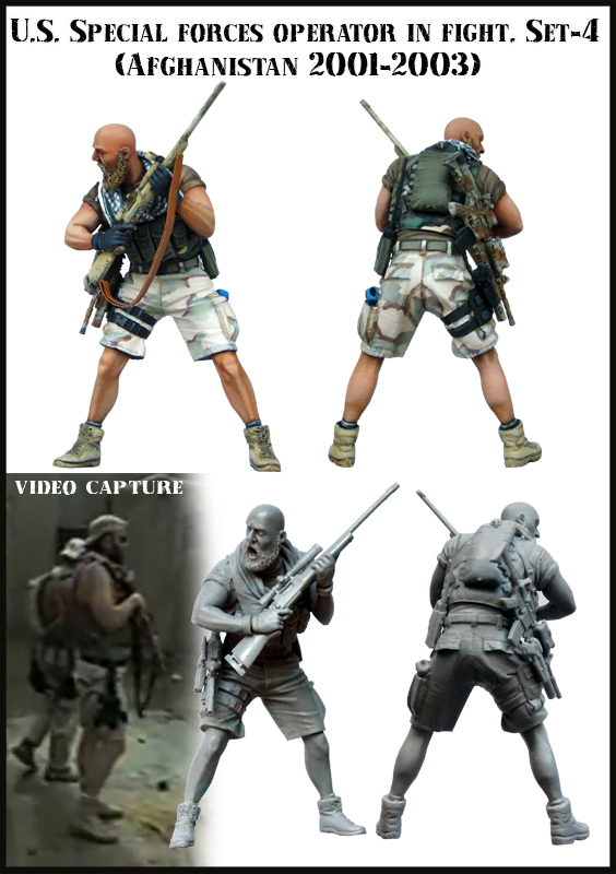 1:35 U.S. Special Forces Members 2