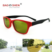 Night vision goggles day and night dual-use driving special anti-high beam lights polarized sun HD female