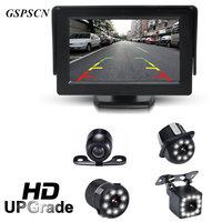 GSPSCN Universal 4 3 TFT LCD Display Car Monitor Digital Screen Display LED Night Vision Backup