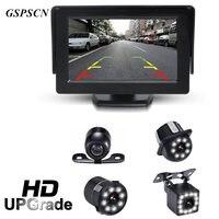 GSPSCN Universal 4 3 TFT LCD Display Car Rear View Monitor Digital Screen Display LED Night