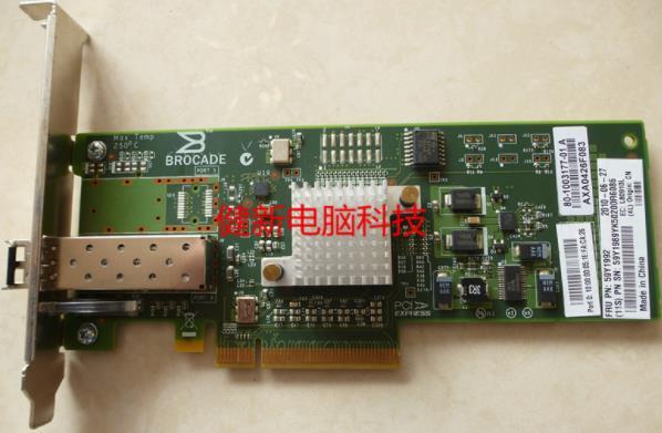 59Y1992 59Y1987 59Y1997 IB-415 4Gb Single-port Adapter 4GbE FC LC SR HBA PCIe Controller Card59Y1992 59Y1987 59Y1997 IB-415 4Gb Single-port Adapter 4GbE FC LC SR HBA PCIe Controller Card
