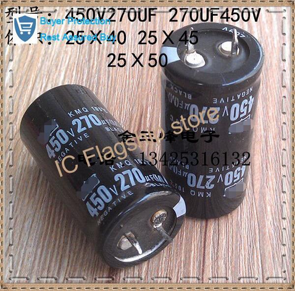 270uf450v 450v270uf электролитических конденсаторов емкости измеряется емкость.