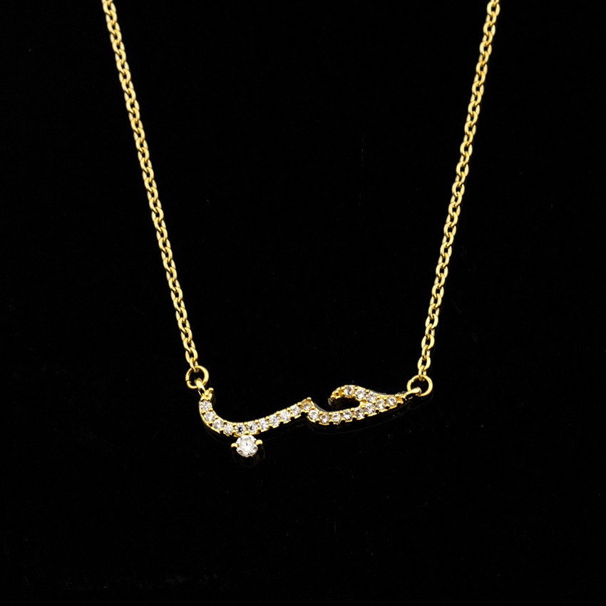 Kærlighed I Rose Guld Arabisk Halskæder Damemode Boho Smykker Spiritual Rune Chocker Collier Femme Bijoux Brudepige Gave BFF