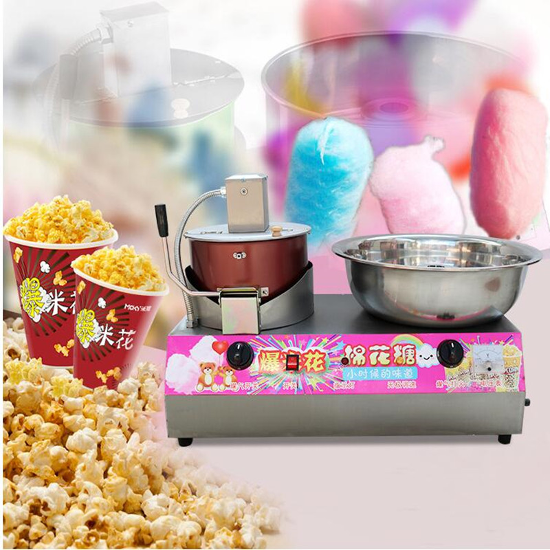 220V Commercial Electric Popcorn Machine + Cotton Candy Maker Gas Stainless Steel 2 In1 Popcorn And Cotton Candy Maker Machine pop 06 economic popcorn maker commercial popcorn machine with cart
